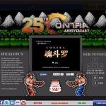 Contra 25th Anniversary